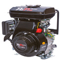 Photograph of PD152FQ  - PdPro Petrol Engine 2.5HP
